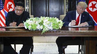 不可解ともいえる「米朝首脳会談」裏側の真実