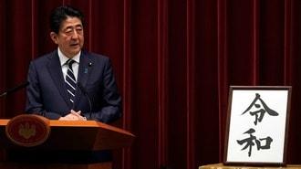 日本のイメージが世界で改善し続けている事情
