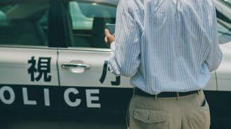 突然、夫が「性犯罪で逮捕」された妻たちの絶望