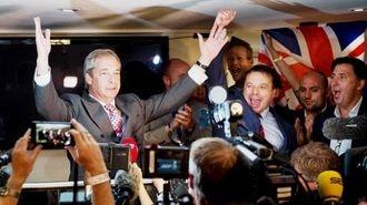 イギリス離脱決定で深まる「EU崩壊」の危機