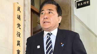 長島氏離党にみる民進党の「終わりの始まり」