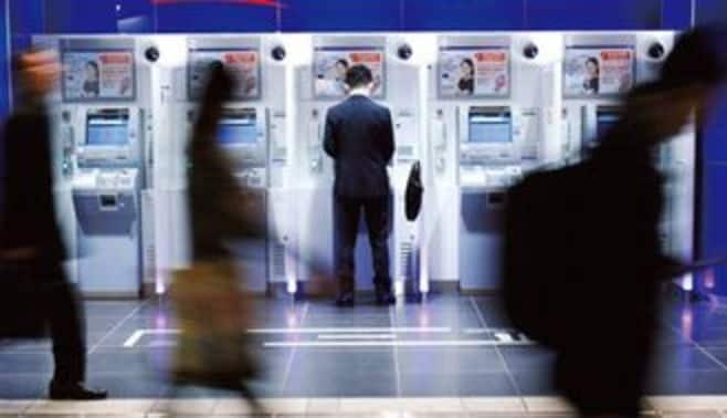 """決済システム大刷新、""""眠らぬ銀行""""への道程"""