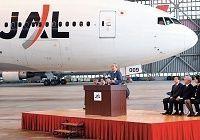 JAL更生計画の混沌、国際線の存続をめぐる攻防に