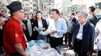 中国に衝撃「月収1.5万円が6億人」の貧しさ