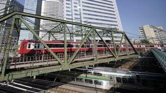 JRvs私鉄、競合区間の運賃はどっちが安い?
