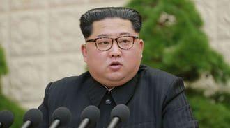 核実験凍結声明ににじむ北朝鮮の「真意」