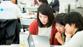 変わる日本で、教師の卵たちが学ぶべきこと