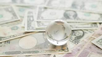輸出入が同額でも「円安で企業収益増」の理由