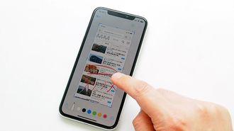 iPhoneのスクショ「ボタン2つ押し」は不要だ