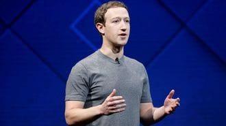 「Facebook情報流出」を甘くみてはいけない