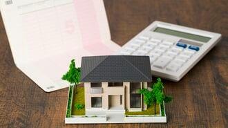 「配偶者居住権」が招きうる遺産相続のトラブル