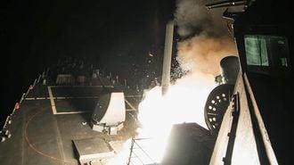 シリア攻撃はトランプ「迷走」の始まりか