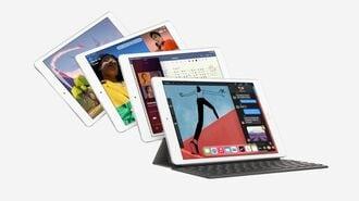 アップル最新iPadが「日本の教育」を変えるワケ