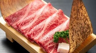 日本人の「和牛離れ」も招く大輸出時代の幕開け