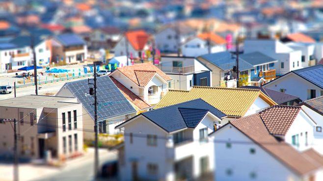 日本の戸建住宅を襲う「ガラパゴス化」の懸念