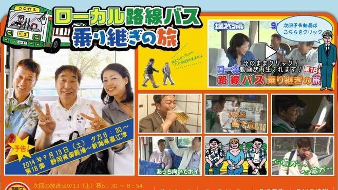 「蛭子さんマネジメント」のスリルと達成感