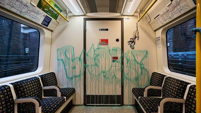 「バンクシー」消した地下鉄、判断は適切だった?