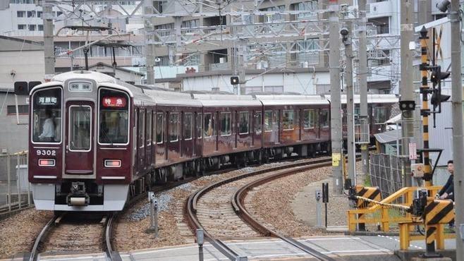 阪急が新線建設にやる気を出した4つの理由