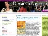 フランス、ドイツにおけるインターネット選挙運動の歴史--解禁へ向け動き出したインターネット選挙運動[5]