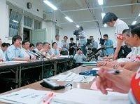 大阪を再生できるか 「橋下改革」の行方