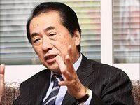 民主党首脳会議で菅首相が補正予算編成を指示