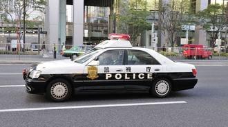 警察の「職務質問」は一体どこまで正当なのか