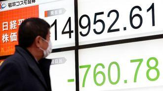 1ドル103円台突入、日本株は今後どうなるか