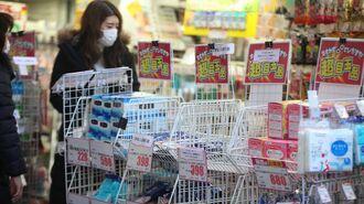 アジア人差別も始まった新型肺炎の大パニック