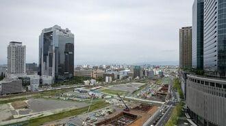 大阪「なにわ筋線」、ついに始動した大事業