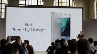 グーグル「純正」の新スマホが残念すぎる理由