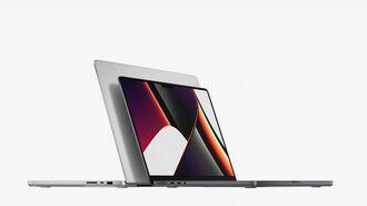 「新型MacBook Pro」は何がそれほどスゴイのか