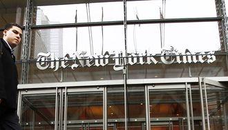 NYタイムズ、起死回生の武器はメルマガ?