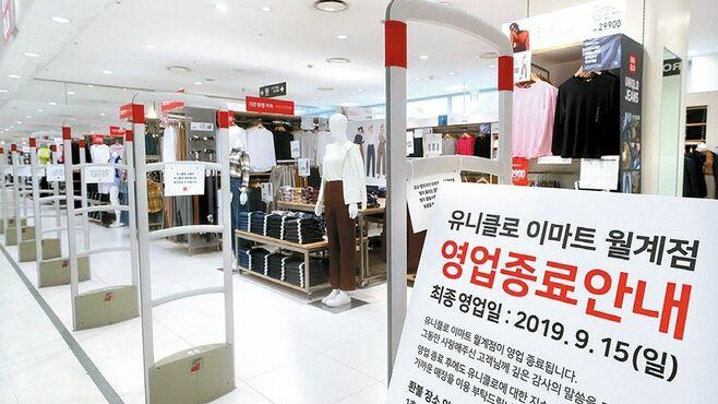 韓国「不買運動」でも生き残った日本企業の勝因
