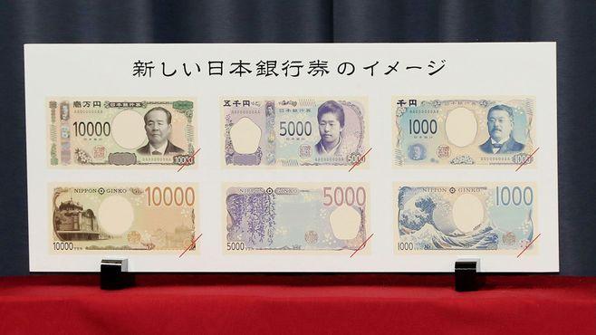 1万円札を発行すべきでないこれだけの理由