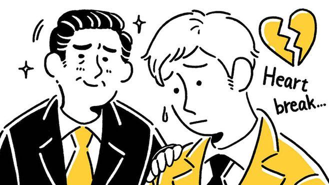 失恋で泣いている若手社員への正しい対処法