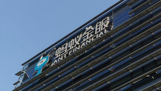 アマゾンと並ぶ「巨大銀行」へ向かうアントの威力