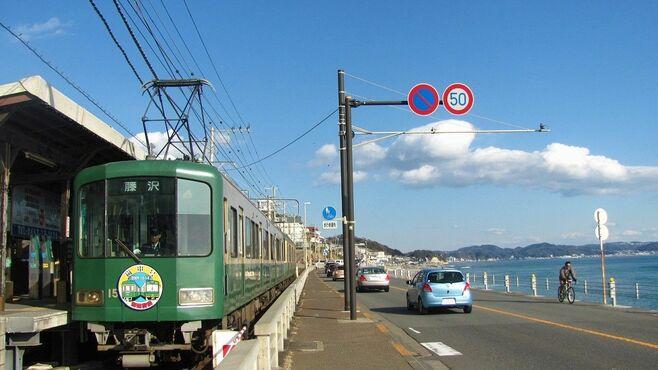 大混雑、「江ノ電」の運行本数は増やせるか?