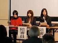 放射能汚染地域からの子どもの集団疎開を求めた仮処分申し立て。その「模擬裁判」が郡山市内で開催