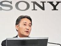 ソニー平井改革の成否、エレクトロニクス事業沈没で巨額赤字
