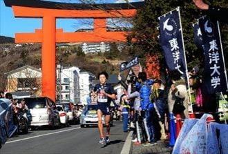 「万年2位」東洋大が箱根駅伝で圧勝したワケ