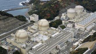 元原子力規制委員が大飯原発の危険性を警告