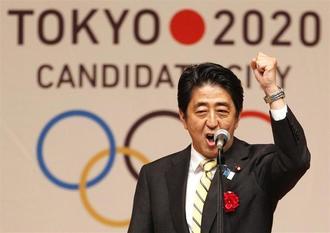 「東京五輪」決定なら、3%増税に青信号か