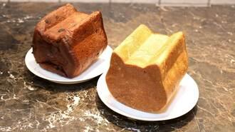 1日300斤売れる「ねこねこ食パン」誕生の裏側