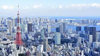 日本がコロナの「マイナス影響」最も受けない根拠