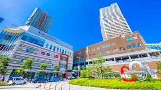 全21駅「東急東横線」中古マンション価格調査