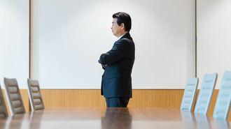 「できる社長」と「残念な社長」の決定的な違い