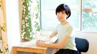 「生きるのはなぜ苦しいの」小島慶子さんの答え
