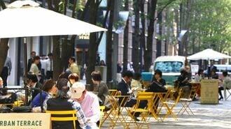 「飲食店の路上利用緩和」ができない街の末路