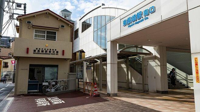 """東長崎、江古田…西武線""""地味な駅""""にある風情"""