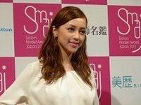 ICONIQさんも審査に参画。美容モデル日本一決める大会をパイプドビッツが主催